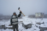 The Korean mountaineer